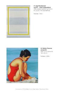 katalog druck_A5-25 Kopie